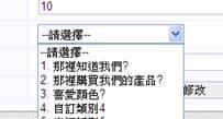http://www.ras.hk/share/edms/edmsplan.files/image002.jpg