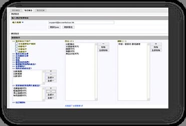 http://www.ras.hk/share/edms/edmsplan.files/image007.gif