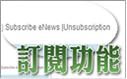 http://www.ras.hk/share/W-eDM_PPT.files/image008.jpg